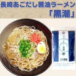 ポイント消化 5種から選べる 九州ご当地 ラーメン お好み2人前食べ比べ 食品 送料無料 お試し 得トクセール 食品 ラーメン わけあり オープン記念 b1|palm-gift|16