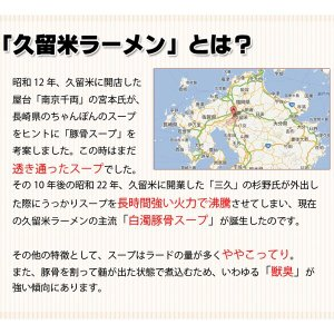 4種から選べる 九州とんこつラーメンお好み5人前食べ比べ セット ぽっきり 送料無料 ポイント消化 食品 得トクセール お取り寄せ 1000円 食品 b1|palm-gift|11