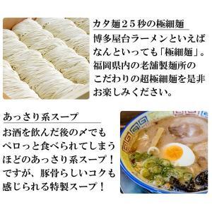 4種から選べる 九州とんこつラーメンお好み5人前食べ比べ セット ぽっきり 送料無料 ポイント消化 食品 得トクセール お取り寄せ 1000円 食品 b1|palm-gift|05