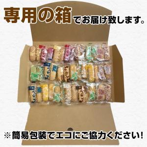 訳あり 大容量 選べる 沖縄ちんすこう お楽しみバラエティセット 42個入り わけあり お菓子 スイーツ 送料無料 ポイント消化 訳あり わけあり q1|palm-gift|09