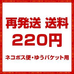 送料 220円|palm-gift