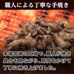 送料無料 肉 職人が手焼きした 宮崎名物 鶏の炭火焼き もも100gX3袋セット ぽっきり 肉 焼き鳥 送料無料 グルメ 食品 お取り寄せ 食品 お取り寄せ 食品 セール|palm-gift|04