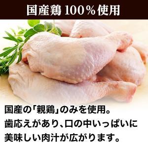 宮崎名物 鶏の炭火焼き 職人が手焼きした 鶏もも 100gX3袋セット 食品 焼き鳥 肉 焼鳥 おつまみ 1000円 やきとり セール 鳥の炭火焼 送料無料 q1 palm-gift 04