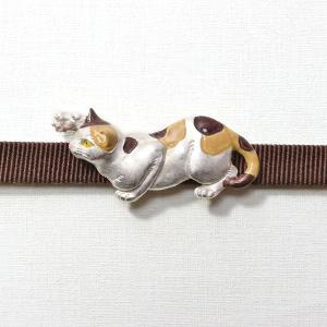 おしゃれな帯留め 猫 ねこ PalnartPoc直営 アクセサリー 可愛い ブランドパルナートポック直営店  悪戯三毛 帯留め|palnartpocstore