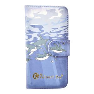 セール 半額 ポイント消化  ポーラオーシャン iPhone6 PalnartPoc 手帳 手帳型 アイフォン ケース カバー マグネット カード入|palnartpocstore