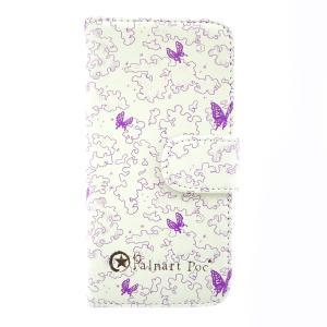 セール 半額  ポイント消化 星雲と蝶 iPhone6 PalnartPoc 手帳 手帳型 アイフォン ケース カバー マグネット カード入|palnartpocstore