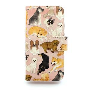 セール 半額  ポイント消化 イヌ図鑑 スマートフォンケース(iPhone6・6s専用)手帳 手帳型 アイフォン ケース カバー マグネット カード入|palnartpocstore