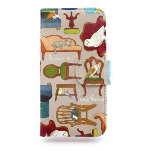 セール 半額 椅子コレクション スマートフォンケース(iPhone6・6s専用)手帳 手帳型 アイフォン ケース カバー マグネット カード入|palnartpocstore