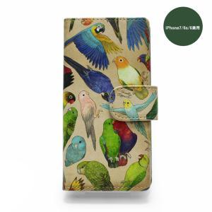インコ科の鳥類 スマートフォンケースiPhone7 iPhone6・6s兼用 手帳 手帳型 アイフォン ケース カバー マグネット カード入|palnartpocstore