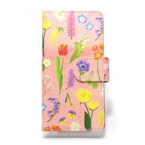 ボタニカル スマートフォンケースiPhone6,iPhone7,iPhone8兼用 手帳 手帳型 アイフォン ケース カバー マグネット カード入|palnartpocstore