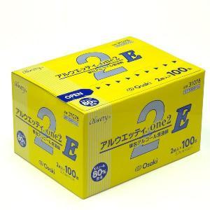 アルウエッティone2−E  2枚入×100包|palstore