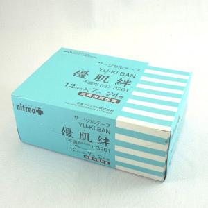 ニトムズ【優肌絆】サージカルテープ不織布(白)12mm幅|palstore