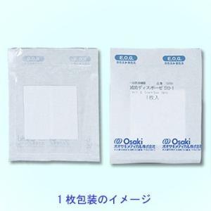 オオサキメディカル 滅菌ディスポーゼIII S3012-1  50袋/箱 palstore 02