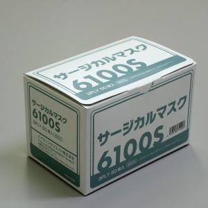 【Sサイズ】サージカルマスク 白  6100S 3PLY 50枚入