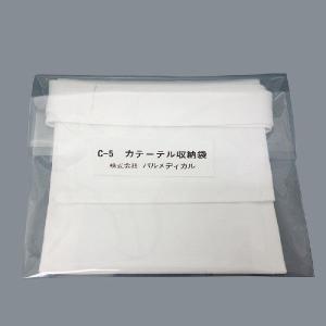 【CAPD】カテーテル収納袋 C-5|palstore