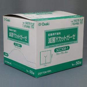 販売名:滅菌クロスガーゼコットン 分類:一般医療機器 医療機器届出番号:23B2X100010000...