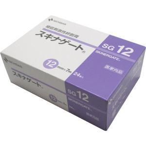 ニチバン スキナゲート 12mmの関連商品2