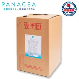 【詰替用20L】除菌 消臭 防カビ スプレー 赤ちゃん ペット 花粉 アトピー インフルエンザ ノロウイルス PM2.5 食中毒 トイレ 空間除菌|panacea