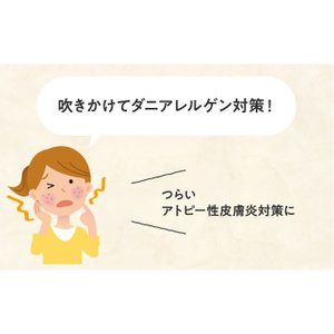 【携帯用50ml】除菌 消臭 防カビ スプレー 赤ちゃん ペット 花粉 アトピー インフルエンザ ノロウイルス PM2.5 食中毒 トイレ 空間除菌|panacea|12
