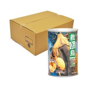 【救缶鳥Jr.12缶セット】 パンの缶詰 非常食 保存食 3年保存 社会貢献 パン・アキモト|panakimoto