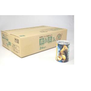 【救缶鳥Jr.24缶セット】 パンの缶詰 非常食 保存食 3年保存 社会貢献 パン・アキモト|panakimoto