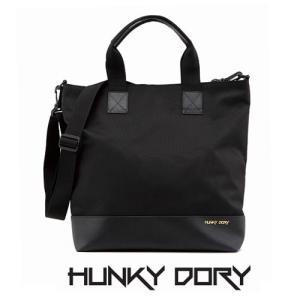 HUNKY DORY 831 TOTE BAG BLACK 2way ハンキードリー カバン トートバッグ 通勤 通学 デイパック メンズ レディース キャン|pancoat