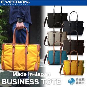 日本製 豊岡製 トートバッグ 横型 ビジネスバッグ メンズ レディース A4サイズ収納可 革付属 軽量|pancoat