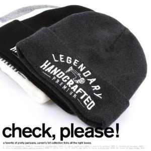ニット帽 メンズ レディース 帽子 ワッチキャップ おしゃれ ダンス 夏 冬 ニットキャップ|pancoat