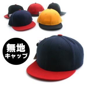 子供用 無地 hiphop シンプル ロゴ 帽子 キャップ KIDS 子供用 キャップ cap 帽子 ヒップホップ 衣装 ダンスウエア ファッション ダンスストリートスタイ pancoat