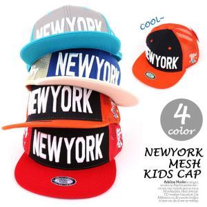 子供用 キッズキャップ NEW YORK NY ニューヨーク ロゴキャップ メッシュ MESH 夏キャップ KIDS LOGO 自由の女神像 ロゴキャップ キャラクターキャップ キャ pancoat