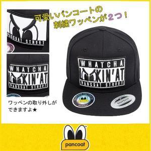 POANCOAT パンコート BADEYES STREET WAPPEN SNAPBACK CAP FA MIDNIGHT BLACK キャラクター 夏 メンズ レディース 帽子|pancoat