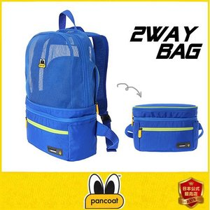 Pancoat パンコート TWOWAY T5001 BAG FE ATLANTIS BLUE キャラクター 2way BAG バッグ リュックサック かわいい メンズ|pancoat