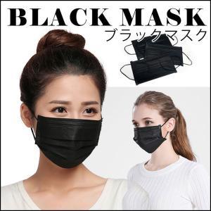 黒 マスク 10枚セット 三層 ブラックマスク ファッション ストリート B系 メンズ レディース ...