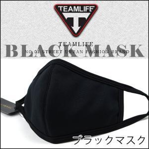 黒 マスク ブラックマスク ファッション ストリート B系 メンズ レディース ヒップホップ BLA...