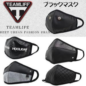 TEAM LIFE(チームライフ) 黒 マスク ブラックマスク ファッション ストリート B系 メン...