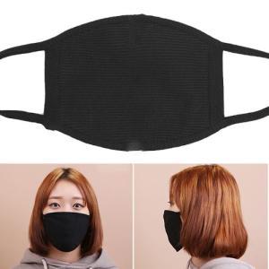 立体ワッフルマスク ブラックマスク 黒 ファッション ストリート B系 メンズ レディース|pancoat