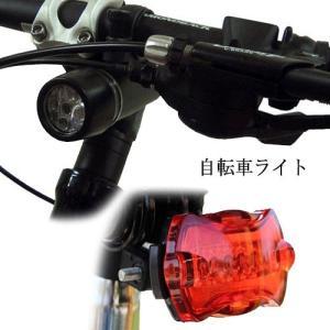 自転車用 ヘッドライト リア用フラッシュ 安全灯 セット LED 自転車 ジョギング 登山 ベビーカー 防水 安全 夜間|pancoat