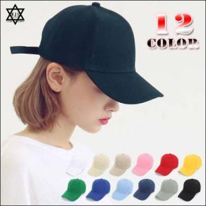 無地 ベースボールキャップ 帽子  b系 ヒップホップ ストリート系 ファッション メンズ レディース ローキャップ シンプル アメカジ 男女兼用 ブラック 882|pancoat