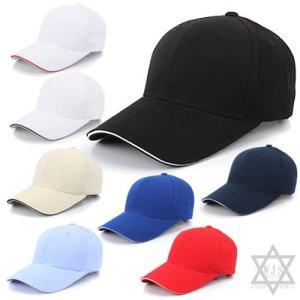 無地 スポーツ ゴルフ ベースボールキャップ 帽子  b系 ヒップホップ ストリート系 ファッション メンズ レディース ローキャップ シンプル アメカジ 男女兼用|pancoat