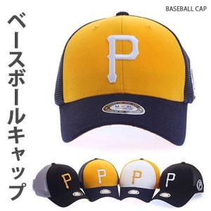メッシュ ベースボールキャップ 帽子  b系 ヒップホップ ストリート系 ファッション メンズ レディース ローキャップ アメカジ 男女兼用|pancoat