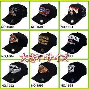 キャップ メンズ 大きいサイズ 3D刺繍 XL 大きい帽子 大きいサイズ ビック ベースボールキャップ ヒップホップ ファッション メンズ ローキャップ シンプル|pancoat