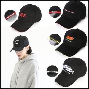 DM便送料無料 ベースボールキャップ レディース 帽子 メンズ レディース ボールキャップ ロ−キャップ スナップバックキャップローキャップ ワーク ゴルフ|pancoat
