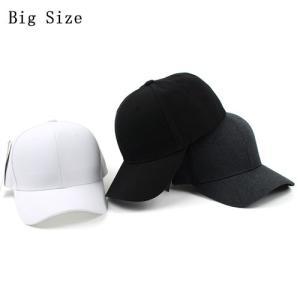 XL メンズ キャップ 大きい 大きい帽子 ビックサイズ ロゴ ゴルフ ベースボールキャップ ストリート系 レディース ローキャップ シンプル 男女兼用 無地|pancoat