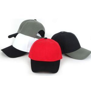 無地 ベースボールキャップ 帽子 メンズ レディース ストリート ローキャップ CAP スナップバックキャップ|pancoat