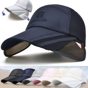 キャップ 帽子 メンズ レディース メッシュ つば広帽 つば広キャップ サンバイザー 夏 大きいサイズ UVカット サンバイザー|pancoat