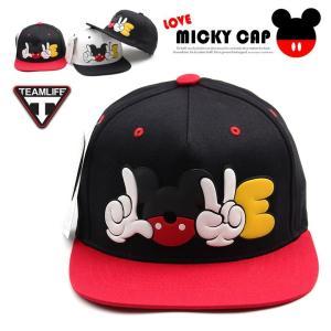 キャップ レディース スナップバック キャップ 帽子メンズ レディースキャップcap 帽子 ヒップホップ ダンス UVカット 日よけキャップ|pancoat