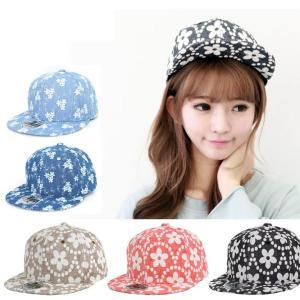 花柄 レディース メンズ 帽子 スナップバックキャップ シンプル キャップ スナップバック ダンスウエア 帽子 UV カット 衣装 ヒップホップキャ|pancoat