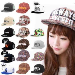 レディース メンズ 帽子 スナップバックキャップ シンプル キャップ スナップバック ダンスウエア 帽子 UV カット 衣装 ヒップホップ|pancoat