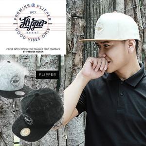 FLIPPER スナップバックキャップ シンプル おしゃれ ダンス ストリート キャップ レディース メンズ 帽子 cap ヒップホップ アメカジ B系|pancoat