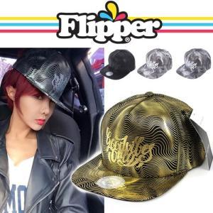 FLIPPER スナップバックキャップ シンプル おしゃれ ダンス ストリート キャップ レディース メンズ 帽子 cap ヒップホップ アメカジ B系 FL234 FL237 ゴールド|pancoat